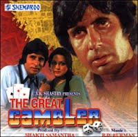 BollyWood Movie, The Great Gambler,Watch Onine